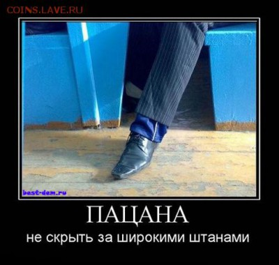 "Игра ""Железная Логика"" - post-49995-0-75159300-1447682582"