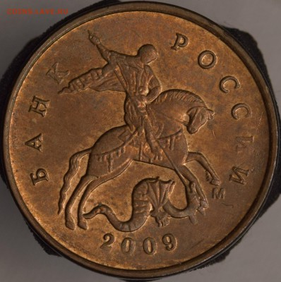 Бракованные монеты - DSC_0019.JPG