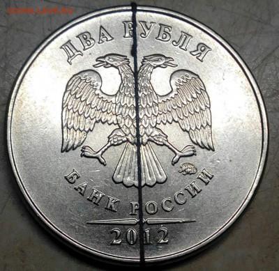 Бракованные монеты - IMG_20161227_151200