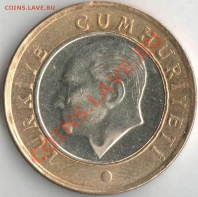 Бракованные монеты - Resize of Ataturk plachet