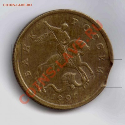 Бракованные монеты - Изображение 006