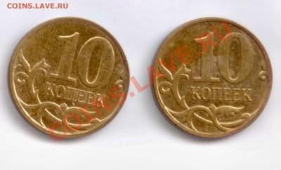 Бракованные монеты - Изображение 012х