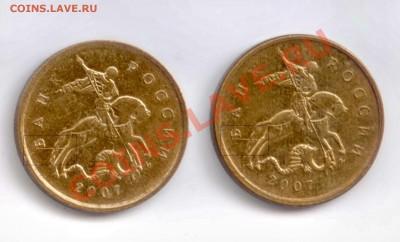 Бракованные монеты - Изображение 011х