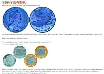 Монеты 2017 года - монета титан-2.JPG