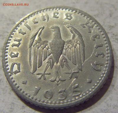 50 пфеннигов 1935 А Германия 10.01.2017 22:00 МСК - CIMG7465.JPG