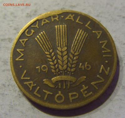 20 филлеров 1946 Венгрия 10.01.2017 22:00 МСК - CIMG7338.JPG