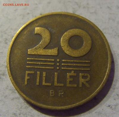 20 филлеров 1946 Венгрия 10.01.2017 22:00 МСК - CIMG7337.JPG