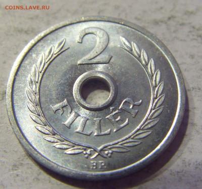 2 филлера 1971 Венгрия 10.01.2017 22:00 МСК - CIMG7353.JPG