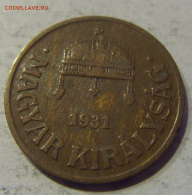 1 филлер 1931 Венгрия 10.01.2017 22:00 МСК - CIMG7383.JPG