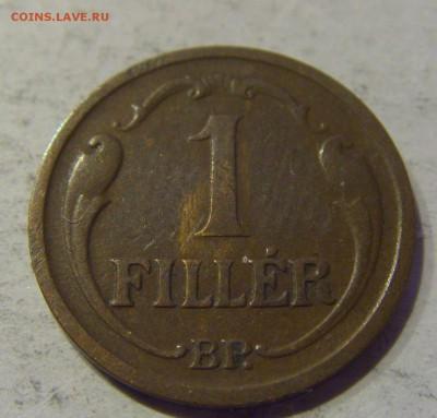 1 филлер 1931 Венгрия 10.01.2017 22:00 МСК - CIMG7381.JPG