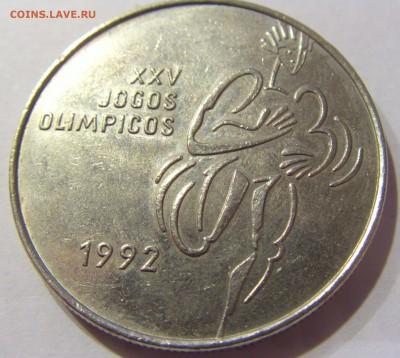 200 эскудо 1992 олимпиада Португалия №1 10.01.2017 22:00 МС - CIMG7561.JPG