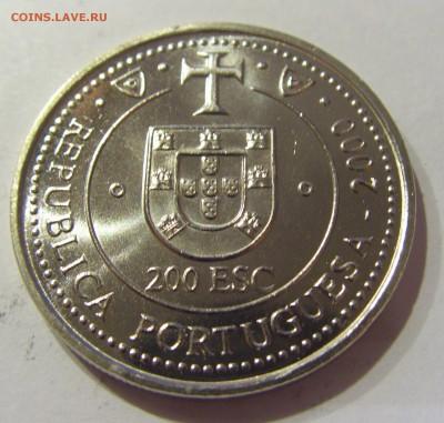 200 эскудо 2000 КортеРеал Португалия №2 10.01.2017 22:00 МСК - CIMG7610.JPG