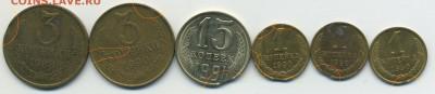Бракованные монеты - vykys