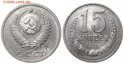 Монеты 2017 года - ===