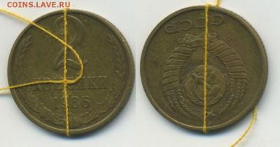 Бракованные монеты - 2k86_pov175