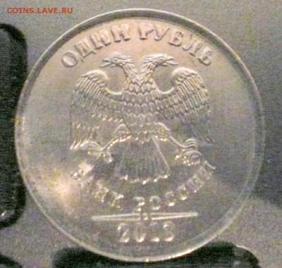 Бракованные монеты - P1030198
