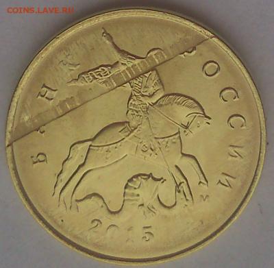 Бракованные монеты - DSC_0167