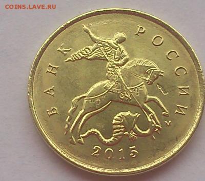 Бракованные монеты - DSC_0064 (5)
