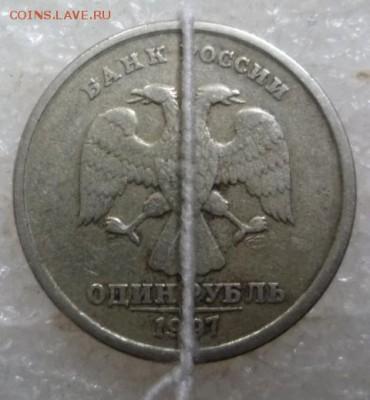 Бракованные монеты - P1200684.JPG