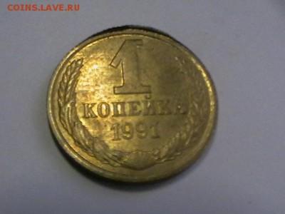 Бракованные монеты - IMGA0494.JPG