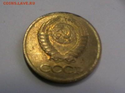 Бракованные монеты - IMGA0495.JPG