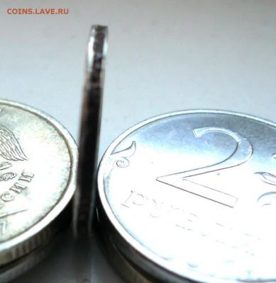 Бракованные монеты - P1030258.JPG