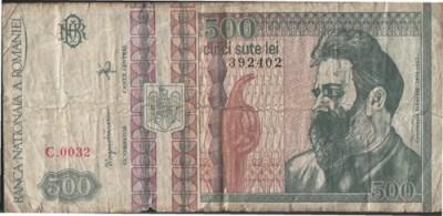 Оцените банкноту - 1