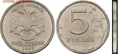2 рубля 2007 года ММД ИЗ БЕЛОГО МЕТАЛЛА (АЛЮМИНИЯ) - proba-1998-5rub