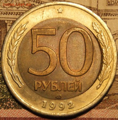 Бракованные монеты - DSCF9100.JPG
