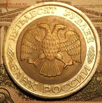 Бракованные монеты - DSCF9102.JPG