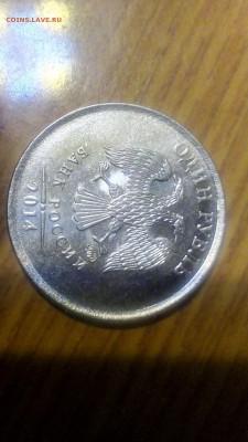 Бракованные монеты - IMG_20170110_210040