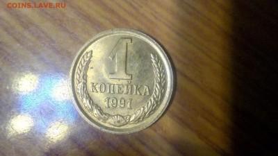 Бракованные монеты - IMG_20170110_211033