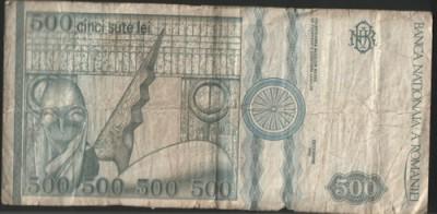 Оцените банкноту - 2