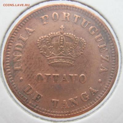 Португальские колониии. - IMG_2268