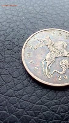 Бракованные монеты - IMG_20170111_131005