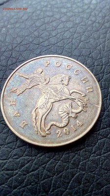 Бракованные монеты - IMG_20170111_131143