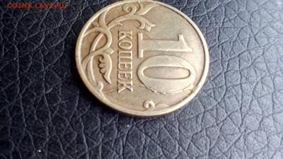 Бракованные монеты - IMG_20170111_131448