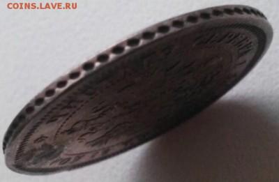 25 копеек 1878г, СПБ Н•Ф, серебро, реставрация. До 15.01.17г - 2017-01-11_15.53.38