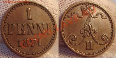 Коллекционные монеты форумчан (регионы) - DSC04067.JPG