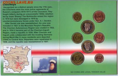 Звери Новосибирского зоопарка на долларах Виргинских о-вов - чеч евро