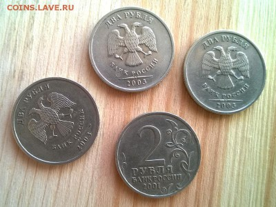 2 рубля на сумму 1.300.000 руб, статистика по разновидностям - post-36257-0-77140900-1463171938