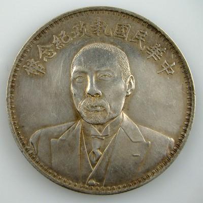 оцените доллар Китая 1924 г. - Tuan Chi-Jui - china-2