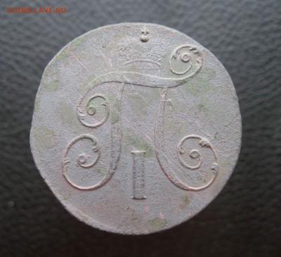 2 копейки 1798г. КМ - IMG_2290
