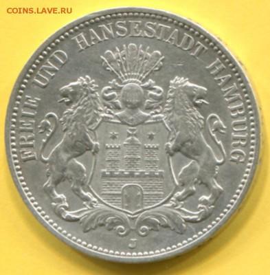 3 Марки Гамбург 1908 год (серебро) - 3_____1