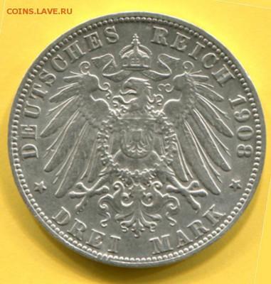 3 Марки Гамбург 1908 год (серебро) - 3_____2