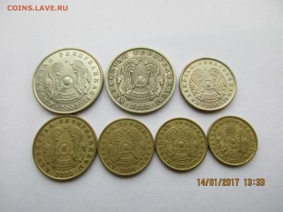 Монеты Казахстана 2000-2010г.до 19.01.2017г.22-00МСК - Изображение 007