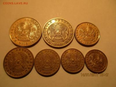 Монеты Казахстана 2000-2010г.до 19.01.2017г.22-00МСК - Изображение 010
