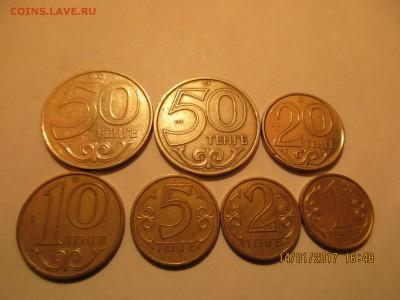 Монеты Казахстана 2000-2010г.до 19.01.2017г.22-00МСК - Изображение 011