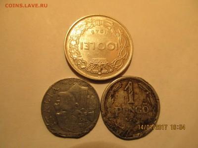 Монеты Румынии,Венгрии,Италии. (1941-1943г.)до 19.01.2017г. - Изображение 013