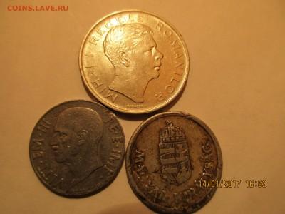 Монеты Румынии,Венгрии,Италии. (1941-1943г.)до 19.01.2017г. - Изображение 012